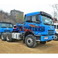 Quality RHD 6x4 Prime Cargo Movers, 10 Wheels Reliable Prime Movers380hp Power for sale