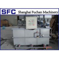 Quality Flocculant Polymer Preparation Unit  CE Standard For Municipal Water Treatment for sale
