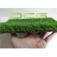 Quality Green Color Synthetic Artificial Grass Landscaping With PP And Net Backing for sale