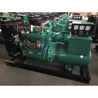 Quality Hot sale generator  30kw diesel genertor three phase  water cooling for sale