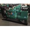 Buy cheap Low price Weichai Ricardo 50kw diesel generator set three phase hot sale from wholesalers