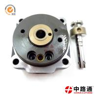 China 1 468 333 333 Rotor Head for Audi - Auto Parts Online bosch diesel fuel pump on sale
