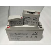 Quality Lithium Ion Rechargeable Sealed Lead Acid Battery 200AH High Capacity for sale