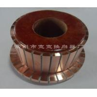 Quality DC Commutator 29 Segments / Electronic Commutator For DC Drive Motor XQ-1.2 for sale