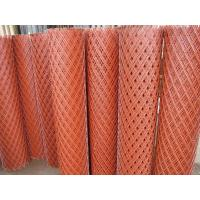 Quality Standard (Raised) Aluminum Expanded Metal Mighty Expanded Metal Mesh for sale