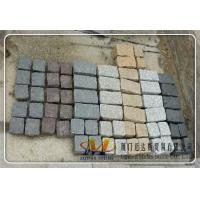 Quality All Sides Split Granite Paving Stone for sale