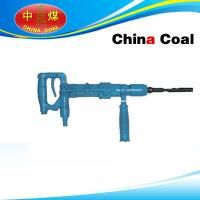 Quality Y26 Pneumatic Rock Percussion Drill for sale