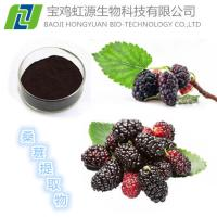 Mulberry Fruit Extract plants extract