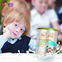 Quality Food Grade 800g Formulated Students Goat Milk Powder for sale