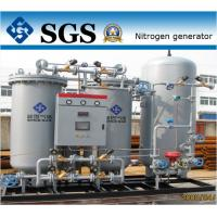 Quality DNV LR ABS Approved Automatic Membrane Nitrogen Generator for Oil Tanker Ship for sale