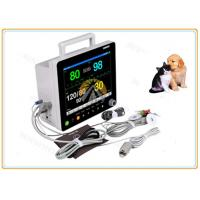 Quality 15 Inch Veterinary Multiparameter Monitor, Animal Portable Vital Sign Machine for sale