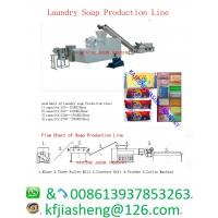 Quality Laundry Soap Production Line --- Laundry Soap Making Machine for sale