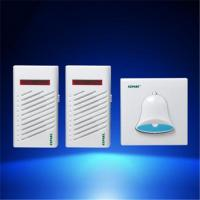 China Plug-in Wireless Door Chime, one transmitter, two receivers on sale
