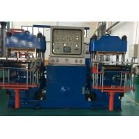 Quality Medical Disposables Molding Plate Vulcanizing Machine PLC Control Stable Performance for sale
