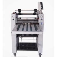 Double Side Laminator Film Lamination Machine With Separator GS5002 for sale