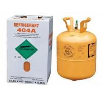 Quality R404a Refrigerant Gas for sale