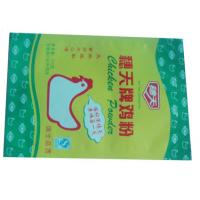 Quality Custom Packaging Bags Good Printing Food Packaging Bag for sale