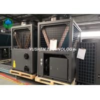 Quality Automation Commercial Air Source Heat Pump With Top Air Blow Easy Operation for sale