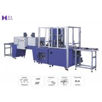 Quality PE Film Auto Heat Shrink Packing Machine 25KW 3P With Stickiness Free Seal Knife for sale
