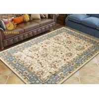 Quality Home Decoration Persian Floor Rugs Easy Clean With Fashion Pattern for sale