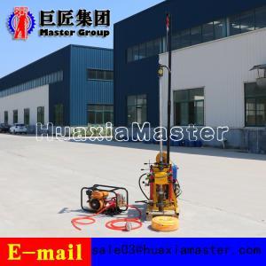 Quality YQZ-50B Hydraulic Portable Drilling Rig for sale