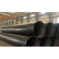Best Q245B Q345B 16Mn Hot Finished / Cold Finished ERW Carbon Steel Pipe For Fluid wholesale
