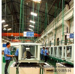 DHF Ventilation Decrease Temperature Equipment Co.,Ltd