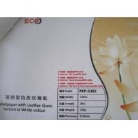Quality PVC Eco Friendly Wallpaper Solvent , Inkjet Printing Media for sale