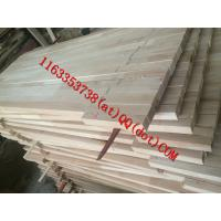 Buy cheap sell birch table tops from wholesalers