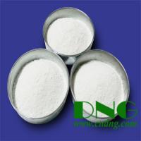 Buy cheap Activated & Coated Calcium Carbonate from wholesalers