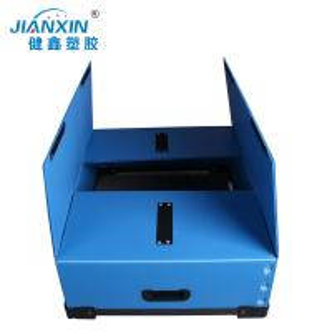 Quality Folding Corrugated Plastic Box PP Corrugated Box/ Correx/ Corflute Boxes for sale