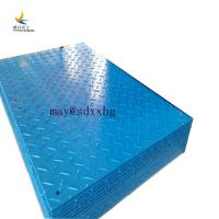 Quality multicolor  high quality  floor 4*8  plastic trackway ground protection mats for sale