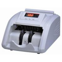 Buy cheap Canada Cash Counter from wholesalers