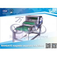 Best Double Layer Conveyor Belt Magnetic Separator , Magnetic Roller Separator wholesale