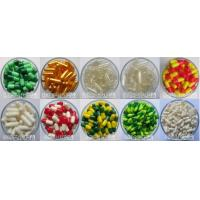 Quality Empty Capsule,Vacant Capsule,2#,1#,0#,00#,White,Yellow,Brown,Blue for sale