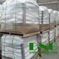 Buy Super-fine Aluminum Hydroxide at wholesale prices