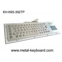 Quality Water proof Industrial Keyboard with Touchpad , Metal Panel Mount Ip65 Keyboard for sale