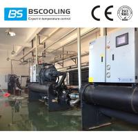China Industrial water cooled chiller system with environmental friendly refrigerant R407C on sale