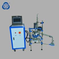China Laboratorial Refrigerated Heating Circulator Efficient Fast Simple Filling on sale
