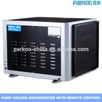 Quality Ceiling Mounted Wall Hung Dehumidifier Microcomputer Automatic Humidity Control for sale