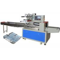 Quality Industrial Face Mask Packing Machine , Saving Time Flow Wrap Packing Machine for sale