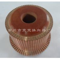 Quality Reliable Starter Motor Commutator 69 Segments OEM / ODM Available for sale