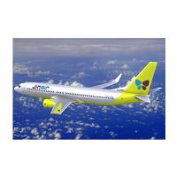 China China shipping agent cheap air shipping to USA with door to door service on sale