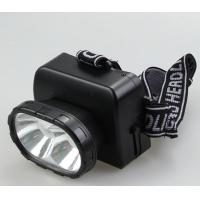 Buy cheap Plastic ABS rechargeable LED headlamp from wholesalers