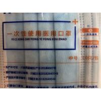 Quality Civilian Single Use Face Mask / Disposable Blue Mask For Men And Women for sale