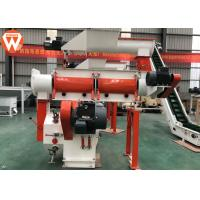 China 1.5-2.5T/H Ring Die Animal Pellet Machine Cattle Feed Making Machine on sale