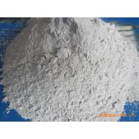 Quality ISO CQC Standard High Temperature Castable Refractory White Pure Chemical Powder for sale