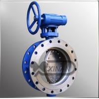 Buy cheap Cast Iron Butterfly Check Valve , Pneumatic Proportional Flow Control Valve For Water from wholesalers