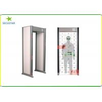 China Aluminium Door Frame Metal Detectors 33 Pinpoint Zones Alarm With Key Switch on sale