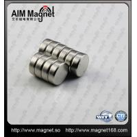 Best ndfeb magnets for wind turbine wholesale